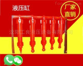 液壓缸阿拉善盟小型多油路液壓站的價格