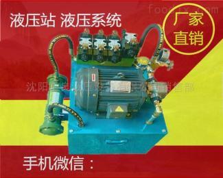 液压机大连液压机厂家