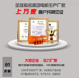 濟南振動電機型號規格表助您輕松選型