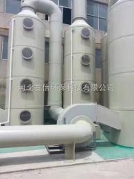 pp-1wpp喷淋塔酸碱废气处理环保设备脱硫除尘设备