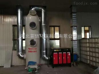 pp-1wpp喷淋水喷淋降温塔脱硫喷淋塔填料介绍
