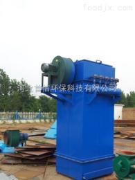 耐高温除尘器工业废气净化器器厂家脉冲式布袋除尘器设计