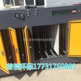 SXGY-1W光氧废气净化设备专业安装销售厂家直销