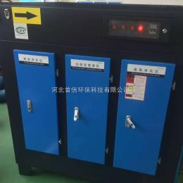 SXGY-2W首信uv光解催化废气净化设备