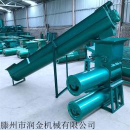 XH-2C兩相電淀粉機 紅薯制粉機 山東紅薯制粉機廠家