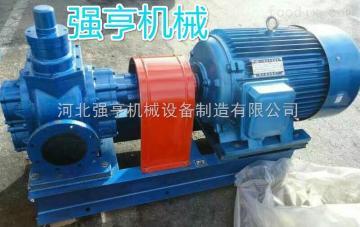 KCB-1200宁夏强亨机械大流量齿轮泵性能稳定品质可靠