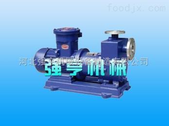 ZCQ杭州强亨ZCQ磁力离心泵不需底阀和引灌水