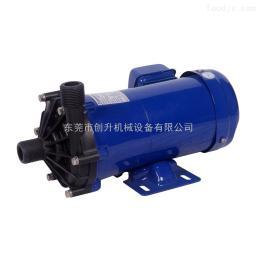 CX创升机械CX磁力驱动离心泵,产品质量保证