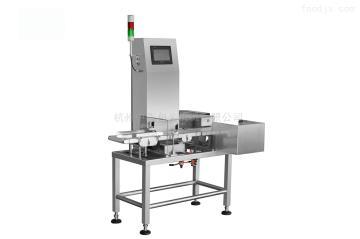 ZH-DW杭州不锈钢重量检测休闲食品选别秤