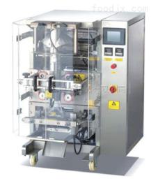 ZH-V坚果炒货自动包装卷膜真空包装机