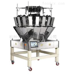 ZH-A20二十头自动称重茶叶冷冻食品电脑组合秤
