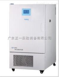 BC-250上海一恒Being系列低溫培養箱BC-250