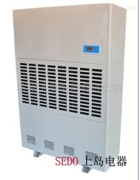 CFZ-20S杭州大功率食品仓库工业除湿机