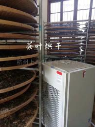 HF30工业除湿机在各行业中广泛应用