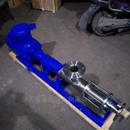 G型G型单卧式螺杆泵厂家工业电动杂质泵定制