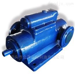 45*4-46生产污泥保温自吸螺杆泵燃油输送泵齿泵