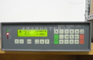 承信儀表LCXK-Ⅲ優惠供應承信儀表LCXK-Ⅲ