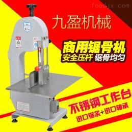 JY-250S小型锯骨机    锯排骨机价格及厂家