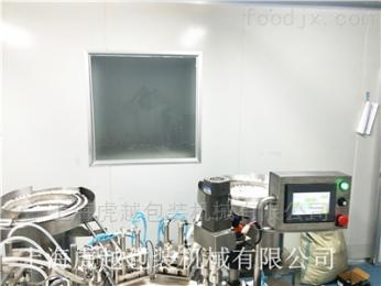 HYYGZ100上海眼药水理瓶机扎盖机