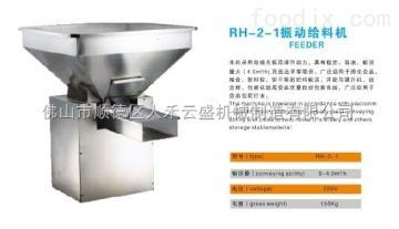 FM-9專業振機廠家直銷,振動給料機,電磁振動原理,省電省心