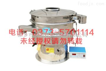 gaofu超声波振动筛筛粉机厂家推荐优质设备超声波旋振筛