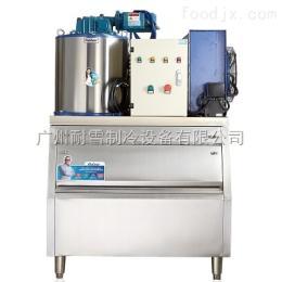 TP-1500耐雪商用片冰机1500公斤海鲜冷藏制冰机