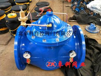 Y200X不锈钢球墨铸铁水力控制可调式减压阀200X