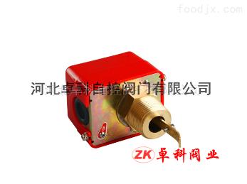 HFS廠家直銷批發 HFS-25 靶式流量開關