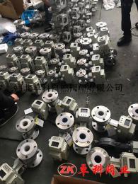 Q941F河北卓科厂家直销球阀电动不锈钢法兰球阀