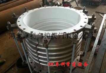 自定义不锈钢法兰波纹补偿器 金属波纹管膨胀节