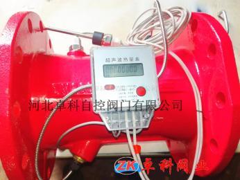 FT-90超声波流量计消防专用沟槽法兰厂家直销