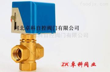 TK260河北卓科中央空调风机盘管电动阀DN15