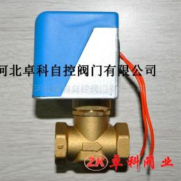 TK260中央空调风机盘管电动 山西卓科