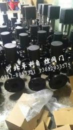 PL1001精品黃銅電動閥中央空調風機盤管江西卓科