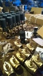 PL1001法兰球阀 空调风机盘管黄铜电动二通球阀