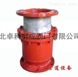 自定义波纹补偿器不锈钢法兰波纹金属波纹管膨胀节