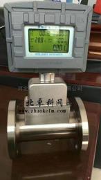 电磁流量计电磁流量计管道式液体硫酸盐酸污水耐腐蚀
