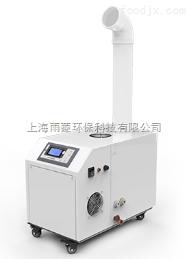 佳木斯紡織廠用工業加濕器