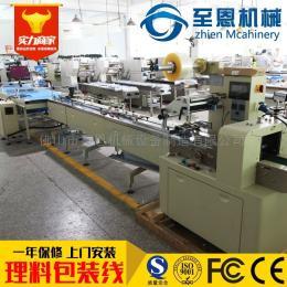ZE-388D全自动理料线面包包装机