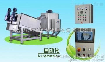 wj-202河北疊螺污泥脫水機的價格、脫水率和效果
