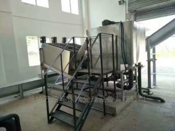 WJDL-202河道淤泥处理设备 叠螺污泥脱水机