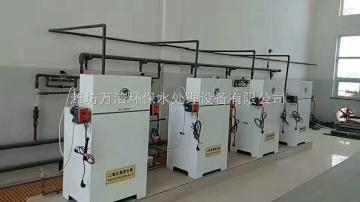 wj-1000二氧化氯发生器工作原理