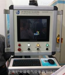 CP210,140懸臂控制箱CP210,140懸臂控制箱,CP140懸臂控制箱
