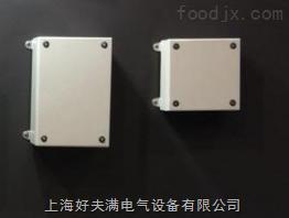 HFM-KLKL接线盒,配电箱,接线箱,户外配电箱