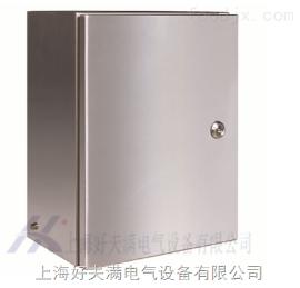 HFM-GBGB控制箱,GB配電箱