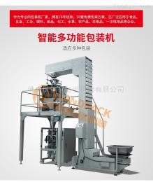 420A白糖食盐  全自动4斗电子太古砂糖包装机械