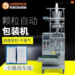 240A钙片药片颗粒包装机