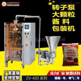 LD-420L-01全自动液体膏体转子泵定量冰袋包装机