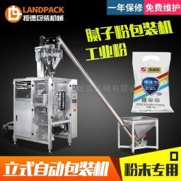 LD-420D-06红薯粉专用螺杆定量计量下料大型包装机