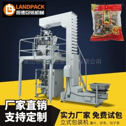 LD-420A-14干贝颗粒海鲜全自动包装机械